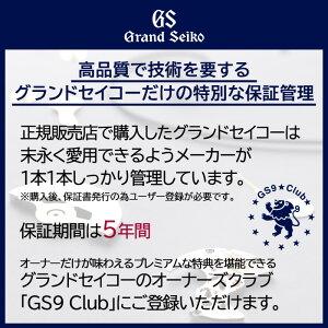 グランドセイコースプリングドライブ9Rメンズ腕時計SBGA299メタルベルトホワイトカレンダー