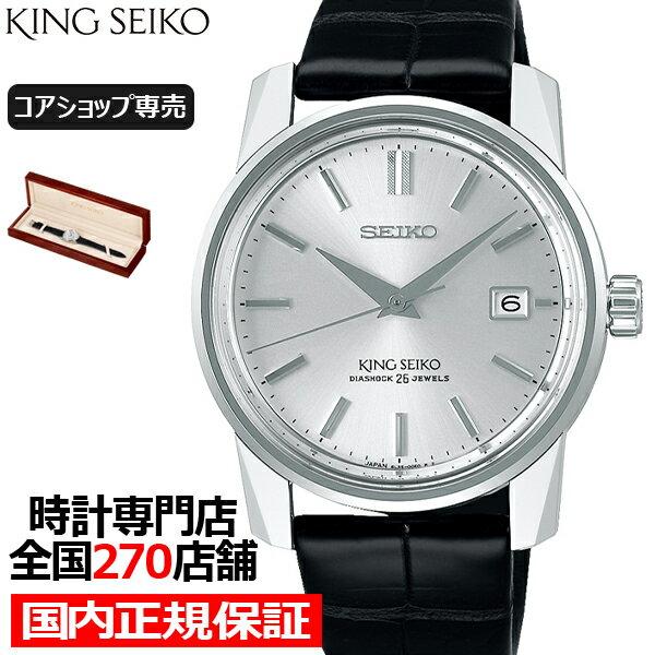 腕時計, メンズ腕時計 371OFF122 140 KSK SDKA001 6L35
