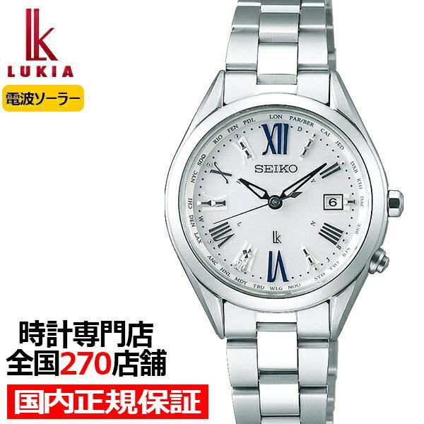 腕時計, レディース腕時計 2549777OFF SSQV053