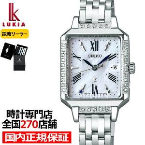 セイコールキア25周年記念限定モデルSSVW175レディース腕時計ソーラー電波レクタンギュラー替えバンド付き