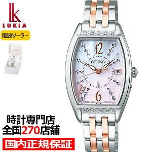 セイコールキア2021SAKURABlooming限定モデルSSVW191レディース腕時計ソーラー電波ダイヤ入りケース白蝶貝ダイヤル