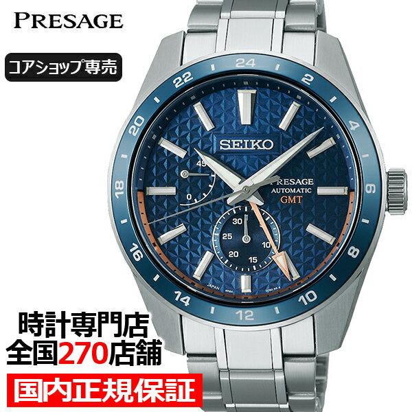 腕時計, メンズ腕時計 514 GMT SARF001