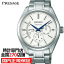 セイコー プレザージュ ダイヤシールド SARW021 メンズ 腕時計 メカニカル 自動巻き ホワイト