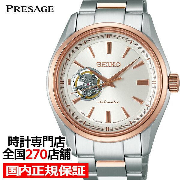 腕時計, メンズ腕時計  SARY052