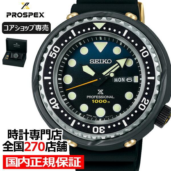 腕時計, メンズ腕時計 79 1986 35 SBBN051