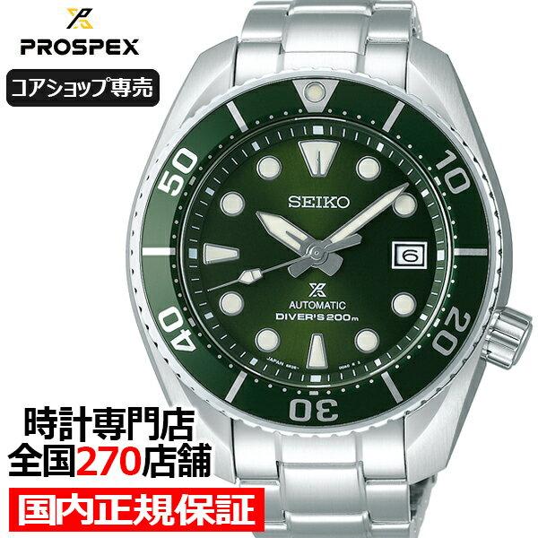 腕時計, メンズ腕時計  SBDC081