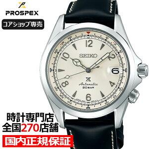 セイコー プロスペックス アルピニスト SBDC089 メンズ 腕時計 メカニカル 自動巻き 革ベルト【コアショップ専売モデル】
