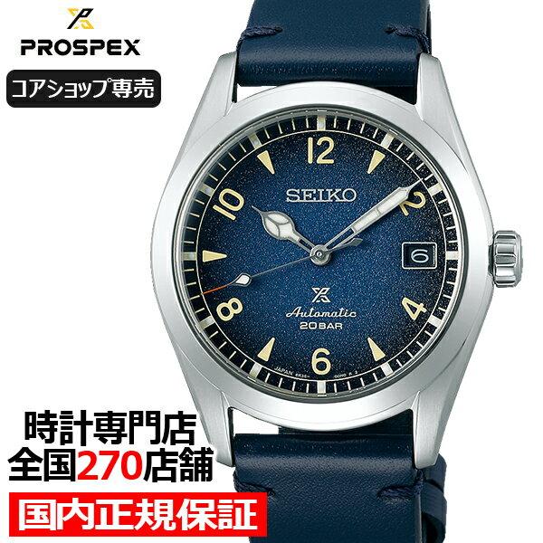 腕時計, メンズ腕時計 2037 SBDC117