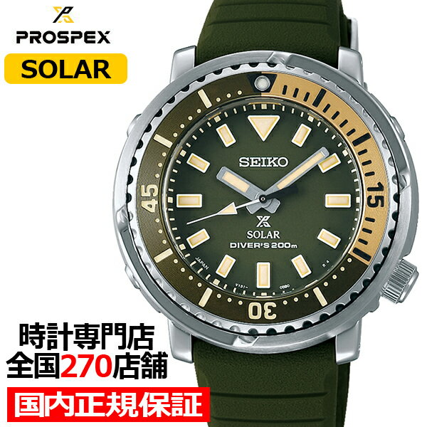 腕時計, 男女兼用腕時計  STBQ005
