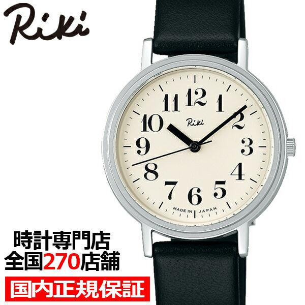腕時計, 男女兼用腕時計  SMALL AKQK030