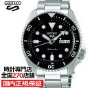【ポイント最大41倍&最大777円OFFクーポン】セイコー 5スポーツ SBSA005 メンズ 腕時計 メカニカル 自動巻き ブラック デイデイト 日本製 1