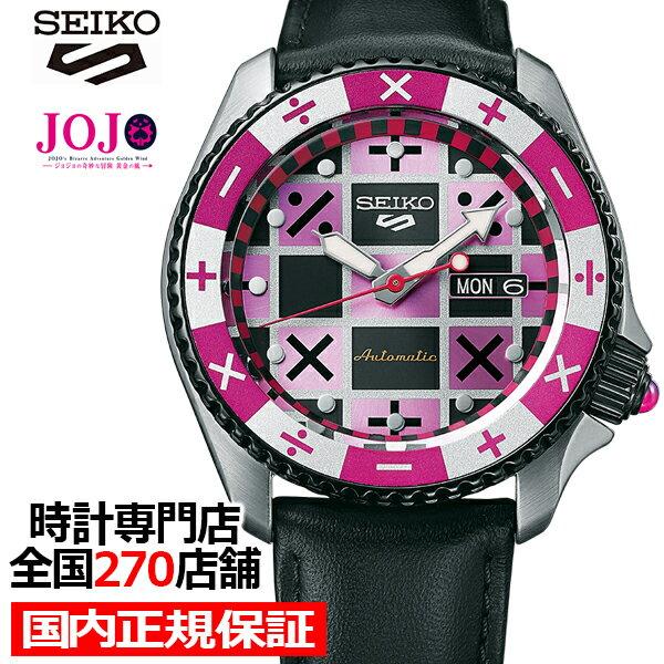 腕時計, メンズ腕時計 3037 5 5 SBSA033