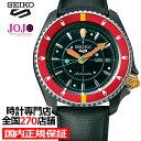 《11月22日発売/予約》セイコー5 スポーツ ジョジョの奇妙な冒険 黄金の風 コラボ ナランチャ・ギルガ 5部 SBSA037 メンズ 腕時計 メカニカル 自動巻き 日本製
