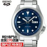 セイコー 5スポーツ SBSA043 メンズ 腕時計 メカニカル 自動巻き ブルー デイデイト 日本製