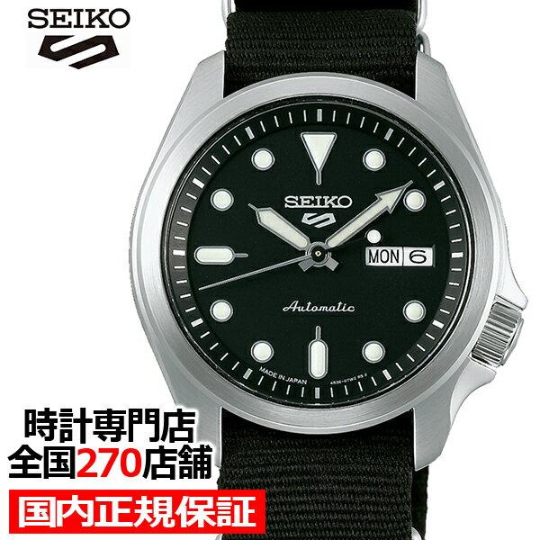 腕時計, メンズ腕時計 2549777OFF 5 SBSA057