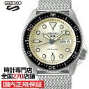 【ポイント最大58倍&最大2000円OFFクーポン】セイコー 5スポーツ スーツ SBSA067 メンズ 腕時計 メカニカル 自動巻き アイボリー メッシュベルト 日本製