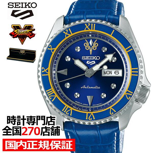 腕時計, メンズ腕時計 575000OFF 5 V SBSA077 STREET FIGHTER V CHUN-LI