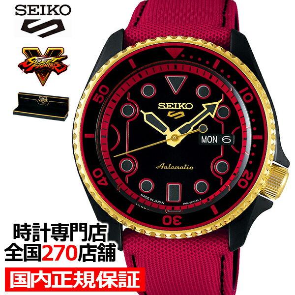 腕時計, メンズ腕時計 575000OFF 5 V SBSA080 STREET FIGHTER V KEN