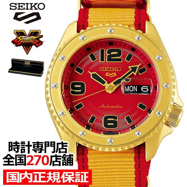 腕時計, メンズ腕時計 575000OFF 5 V SBSA084 STREET FIGHTER V ZANGIEF