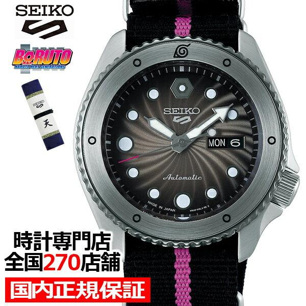 腕時計, メンズ腕時計  5 NARUTO BORUTO SBSA087