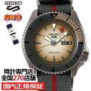 【ポイント最大36倍&最大2000円OFFクーポン】《12月11日発売/予約》セイコー 5スポーツ NARUTO & BORUTO ナルト&ボルト コラボレーション 限定モデル 我愛羅 SBSA093 メンズ 腕時計 メカニカル ナイロンバンド 日本製・・・