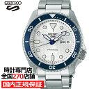 《5月28日発売》セイコー 5スポーツ セイコー創業140周年記念 限定モデル SBSA109 メンズ 腕時計 メカニカル 自動巻き ブルー デイデイト 日本製・・・