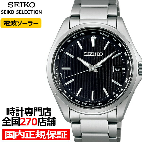 腕時計, メンズ腕時計 423 SBTM291