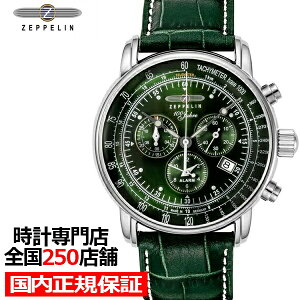 ツェッペリンLZ1100周年記念8680-4メンズ腕時計クオーツグリーン革ベルトクロノグラフアラーム