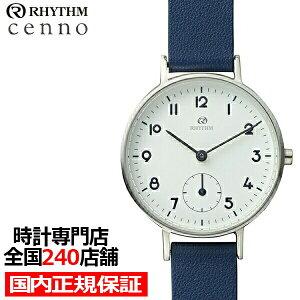 チェンノスタンダード9ZR009RH11レディース腕時計クオーツ革ベルトホワイト防水リズム時計