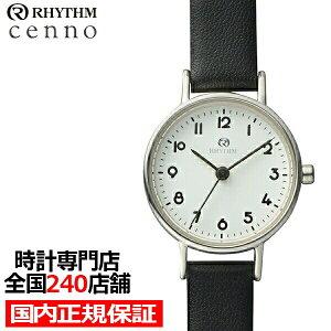 チェンノスタンダード9ZR010RH02レディース腕時計クオーツ革ベルトホワイト防水リズム時計