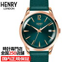 ヘンリーロンドン ストラトフォード HL39-S-0134 メンズ 腕時計 クオーツ ペアモデル 緑レザー グリーン 1