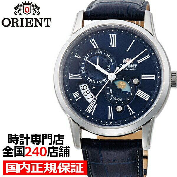 腕時計, メンズ腕時計  SUNMOON RN-AK0004L