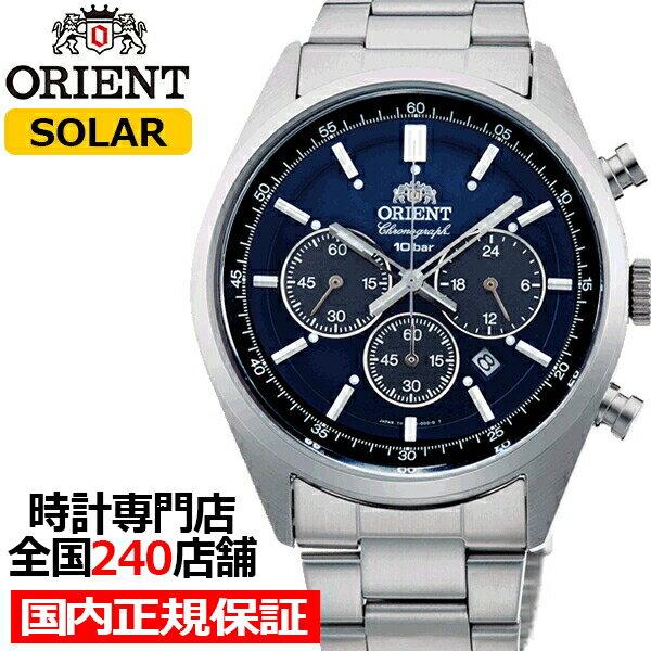 腕時計, メンズ腕時計  Neo 70s WV0021TX