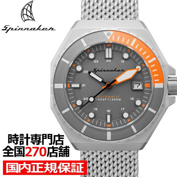 腕時計, メンズ腕時計 SPINNAKER DUMAS SP-5081-99 30