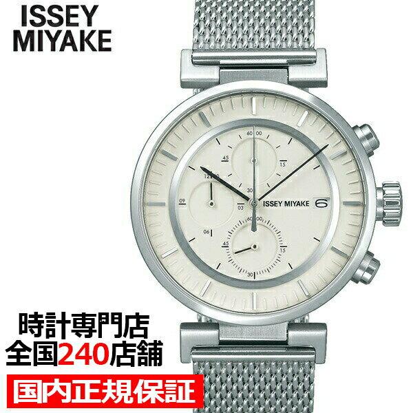 腕時計, メンズ腕時計 1837.55000OFF NY0Y003 NY0Y003 SEIKO ISSEY MIYAKE W