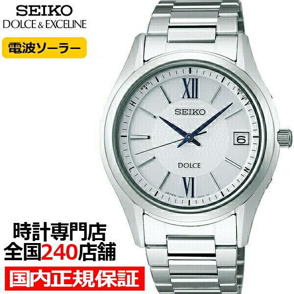腕時計, ペアウォッチ 1837.55000OFF SADZ185