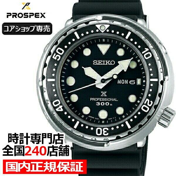 腕時計, メンズ腕時計  SBBN045