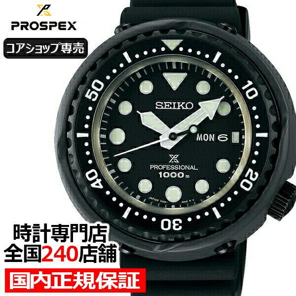 腕時計, メンズ腕時計  SBBN047