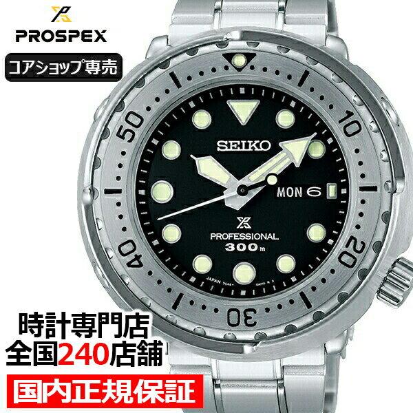 腕時計, メンズ腕時計  SBBN049