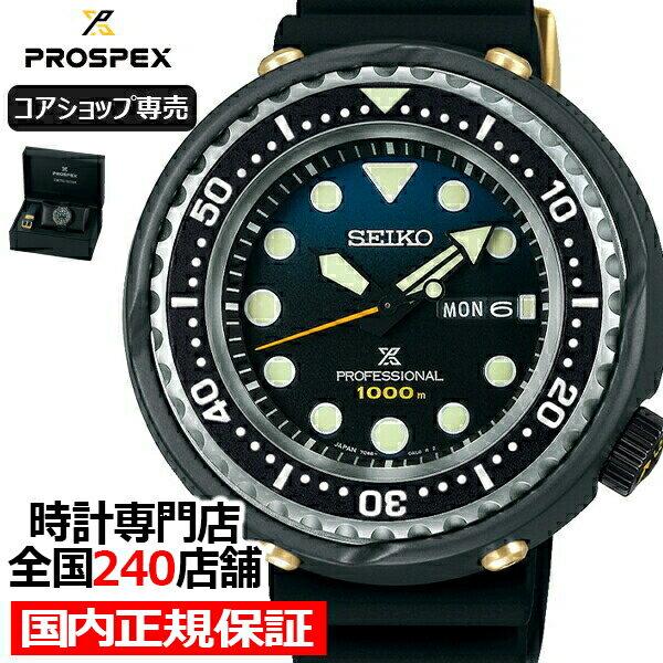 腕時計, メンズ腕時計  1986 35 SBBN051
