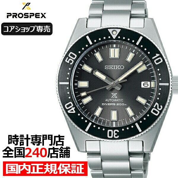 腕時計, メンズ腕時計 36.55000OFF SBDC101