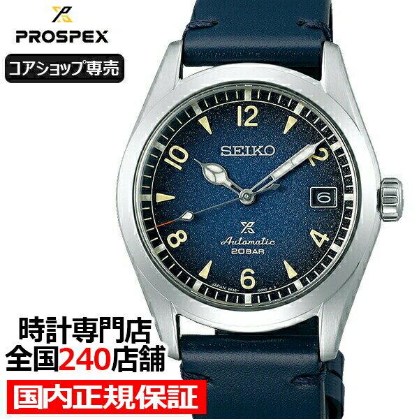 腕時計, メンズ腕時計 36.55000OFF SBDC117