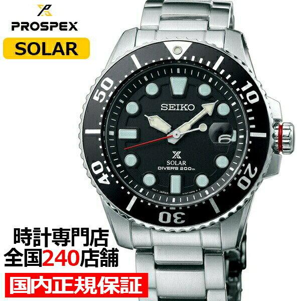 腕時計, メンズ腕時計 36.55000OFF SBDJ017 200m