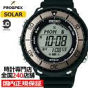 【ポイント最大55.5倍&最大2000円OFFクーポン】セイコー プロスペックス フィールドマスター LOWERCASE プロデュース SBEP023 メンズ 腕時計 ソーラー ブラック