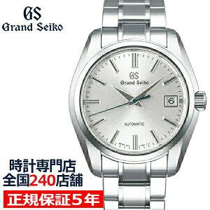 グランドセイコーメカニカル9S自動巻きメンズ腕時計SBGR315シルバーメタルベルトカレンダー