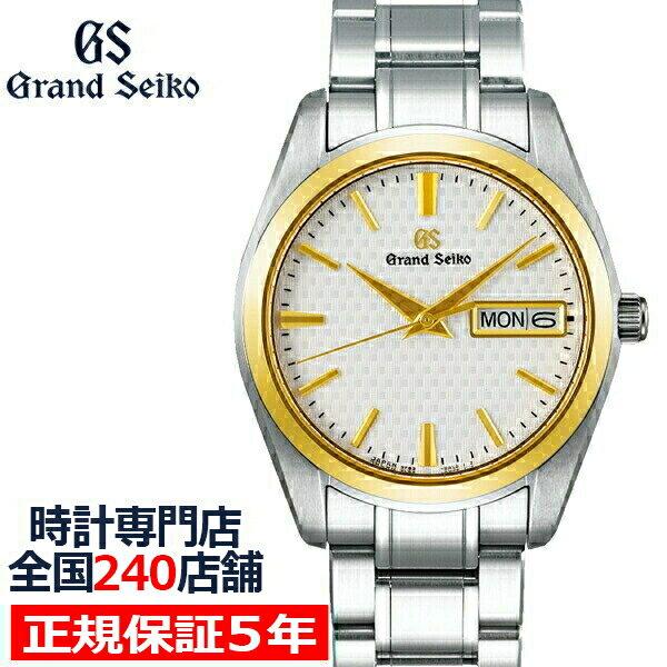 腕時計, メンズ腕時計 58.52000OFF 9F SBGT238 18K