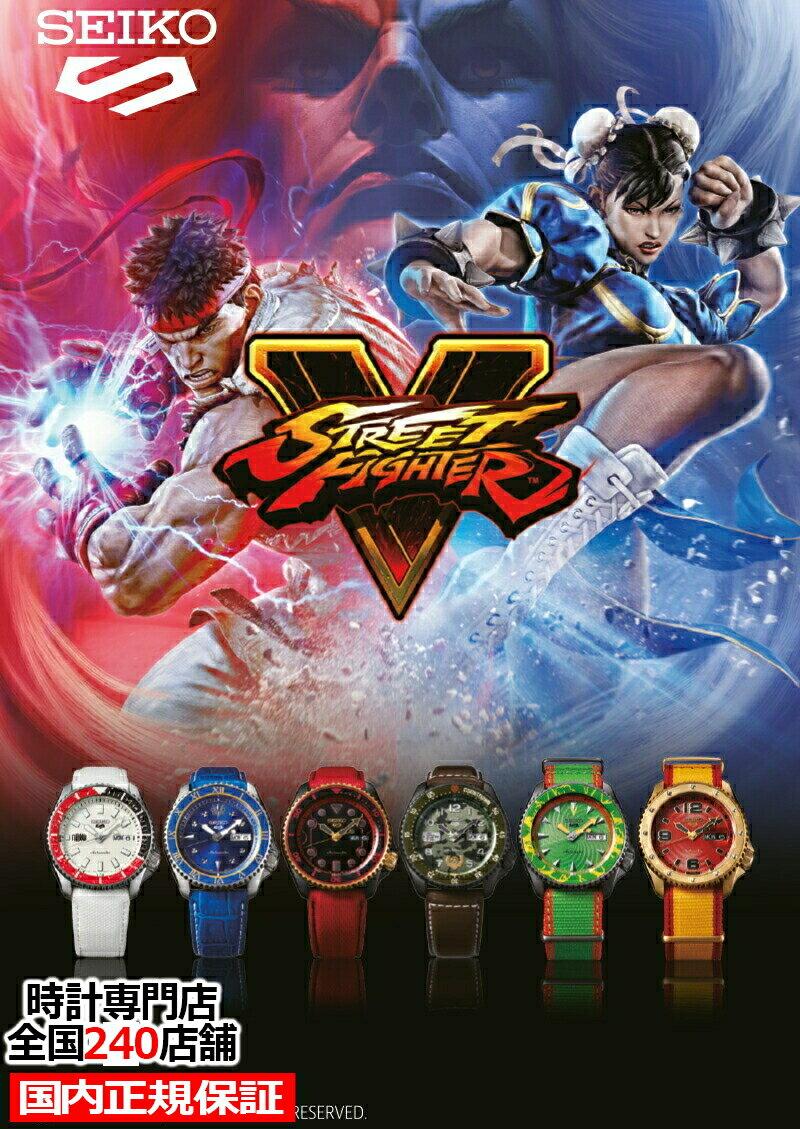 腕時計, メンズ腕時計 1837.55000OFF6 5 V STREET FIGHTER V SBSA077 SBSA079 SBSA080 SBSA081 SBSA083 SBSA84