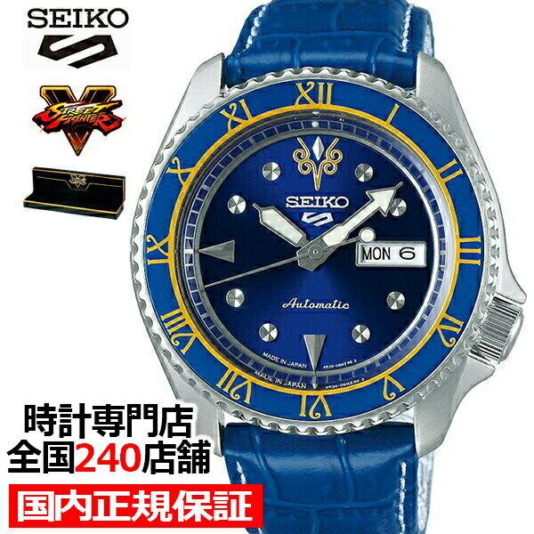 腕時計, メンズ腕時計 1837.55000OFF 5 V SBSA077 STREET FIGHTER V CHUN-LI