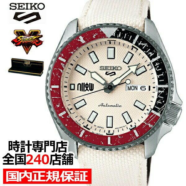 腕時計, メンズ腕時計 1837.55000OFF 5 V SBSA079 STREET FIGHTER V RYU