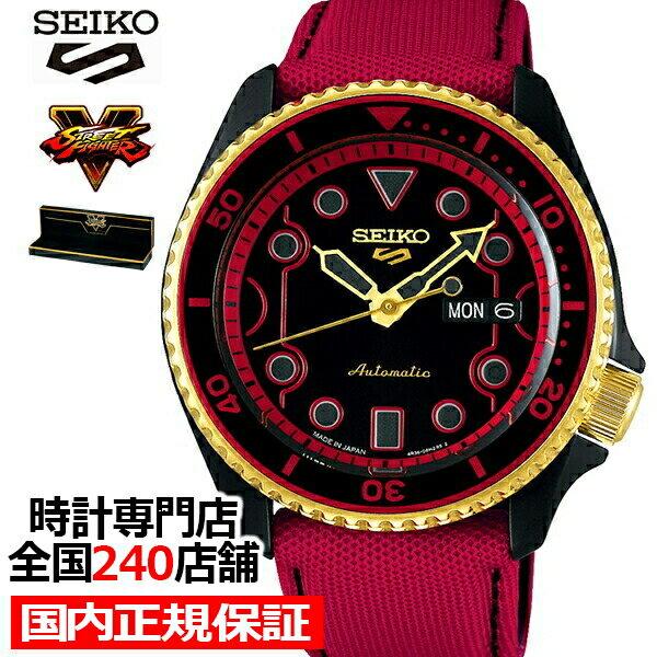腕時計, メンズ腕時計 1837.55000OFF 5 V SBSA080 STREET FIGHTER V KEN